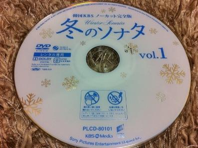 冬のソナタ.JPG
