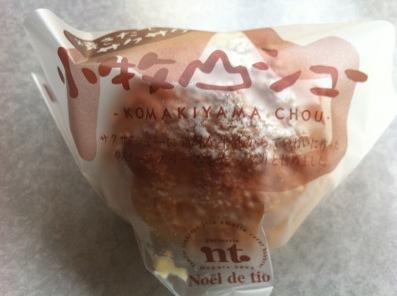 小牧山シュークリーム.JPG