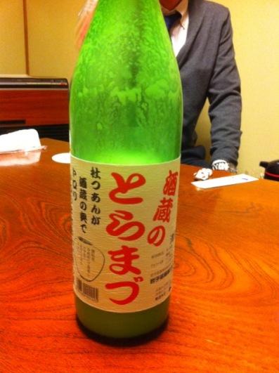 岩手日本酒2.JPG