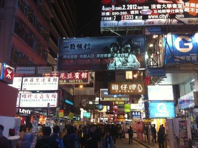 香港裏道.JPG