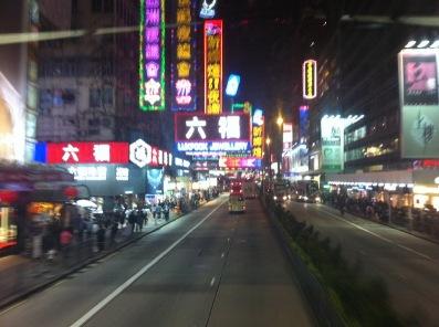 香港道.JPG