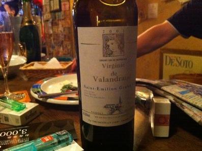 高価赤ワイン.JPG